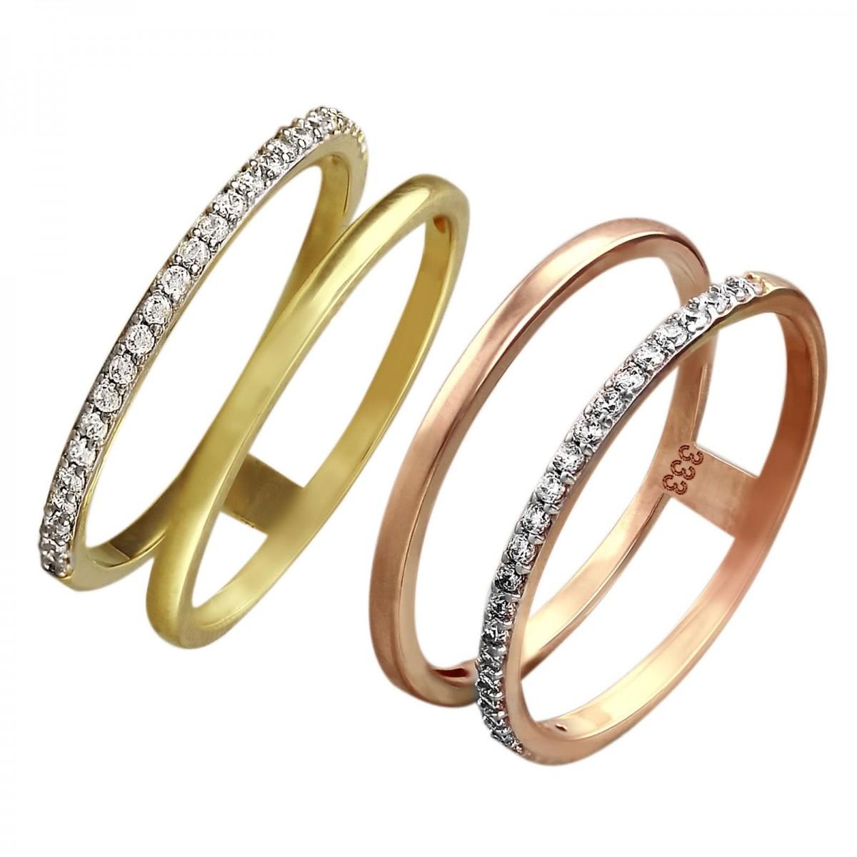 Damen Gold Doppel-Ring 333er Rosegold 8 Karat Gr.60 Zirkonia GDR505E60