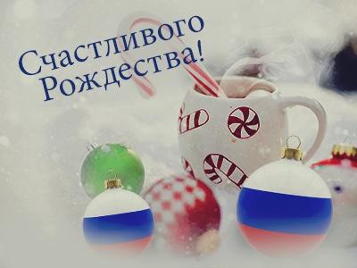 In Russland bringt Väterchen Frost die Geschenke