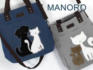 Manoro - Vintage, Vogue und viel Platz für die nächste Shoppingtour