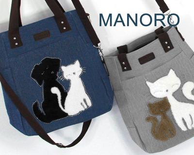 Manoro Shopper gibt es in vielen Farben